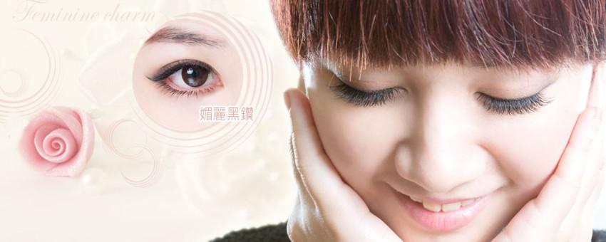 接睫毛種大不同,怎樣才能選出最適合妳的美麗睫毛呢?新竹「睛艷眉睫」告訴妳~