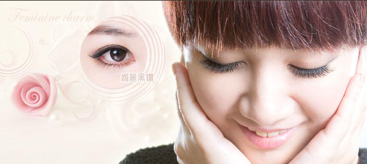 接睫毛、植睫毛、種睫毛有什麼不一樣?新竹專業美睫「睛艷眉睫」